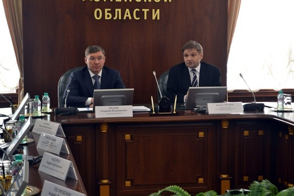 AEB Business Mission to Tyumen