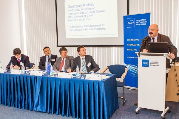 "AEB Open event ""Engineering in Industrial Sector as a Key Factor of Development"""