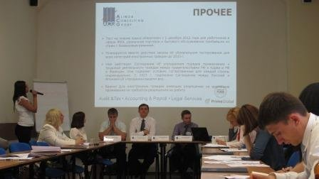 Over the summer Alinga Consulting organized a workshop to discuss issues which foreign businesses operating in Russia should take into account in 2013