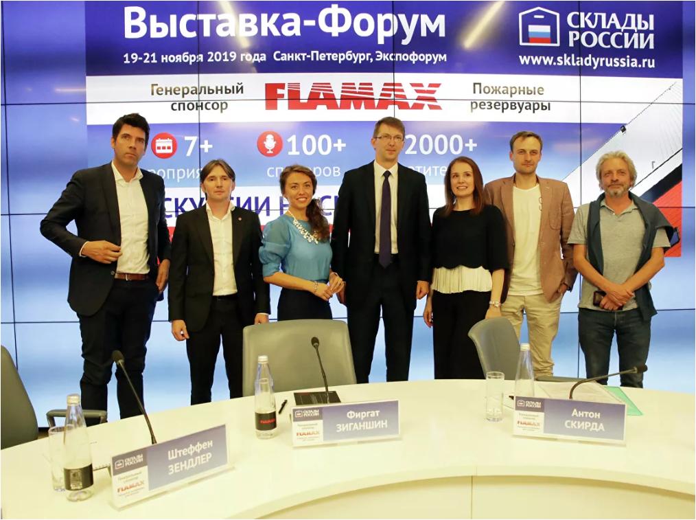 Sklady Russia press conference