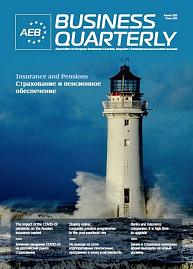 Business Quarterly (Autumn 2020)