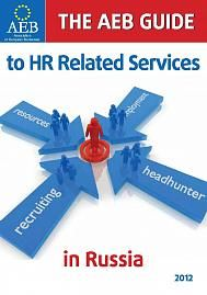 HR GUIDE 2012