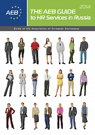 HR GUIDE 2014