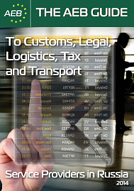CUSTOMS GUIDE 2014