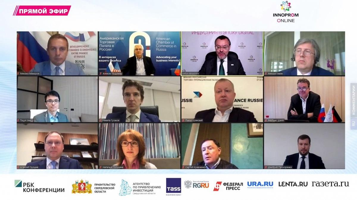 AEB representatives took part in the online meeting of the Ministry of Agriculture on the development of seed production
