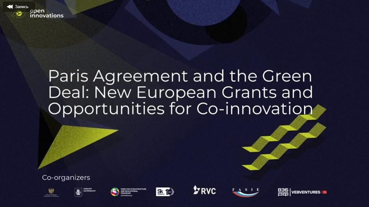 "AEB session ""Paris Agreement and the Green Deal: New European Grants and Opportunities for Co-Innovation"" at OPEN INNOVATIONS 2020"