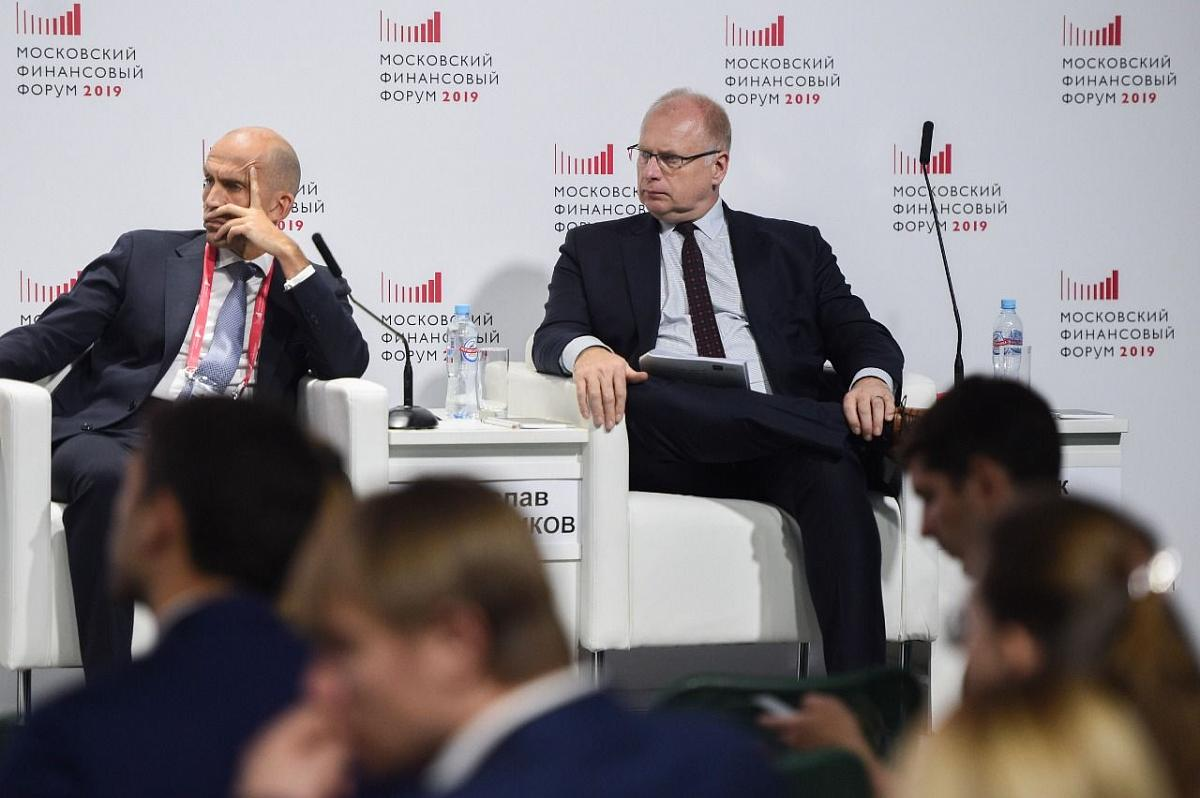 Frank Schauff took part in the Moscow Financial Forum 2019