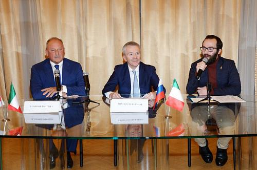 The renewed Russian-Italian Civil Society Dialogue Forum presented its program