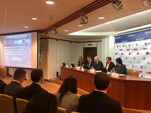 AEB representatives discussed the key factors of investment attraction in Krasnodar